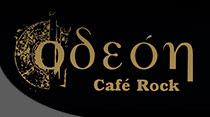 Bar Odeon de Logroño