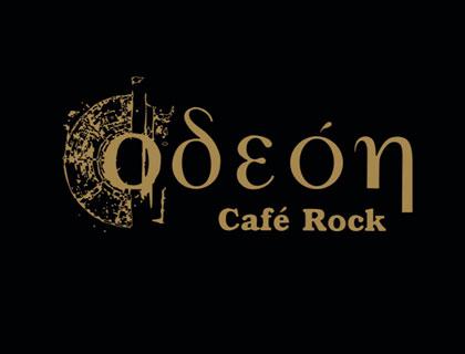 odeon-plaza